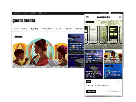 goom media